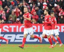 Video: Mainz 05 vs Nurnberg