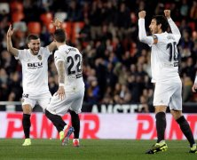 Video: Valencia vs Villarreal
