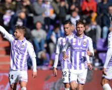 Video: Real Valladolid vs Celta de Vigo