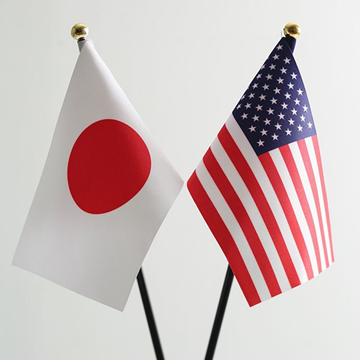 test ツイッターメディア - 日本に新レーダー 米が検討 | 2019/1/28(月) 7:49 - Yahoo!ニュース https://t.co/f95oKQ2N3N 米国を狙った大陸間弾道ミサイルへの迎撃態勢を強化するため、米政府が大型固定式レーダーの日本配備で協力を求める意向を持っていることがわかった。中露北の対米攻撃を念頭。… https://t.co/nUjhLNcGFC