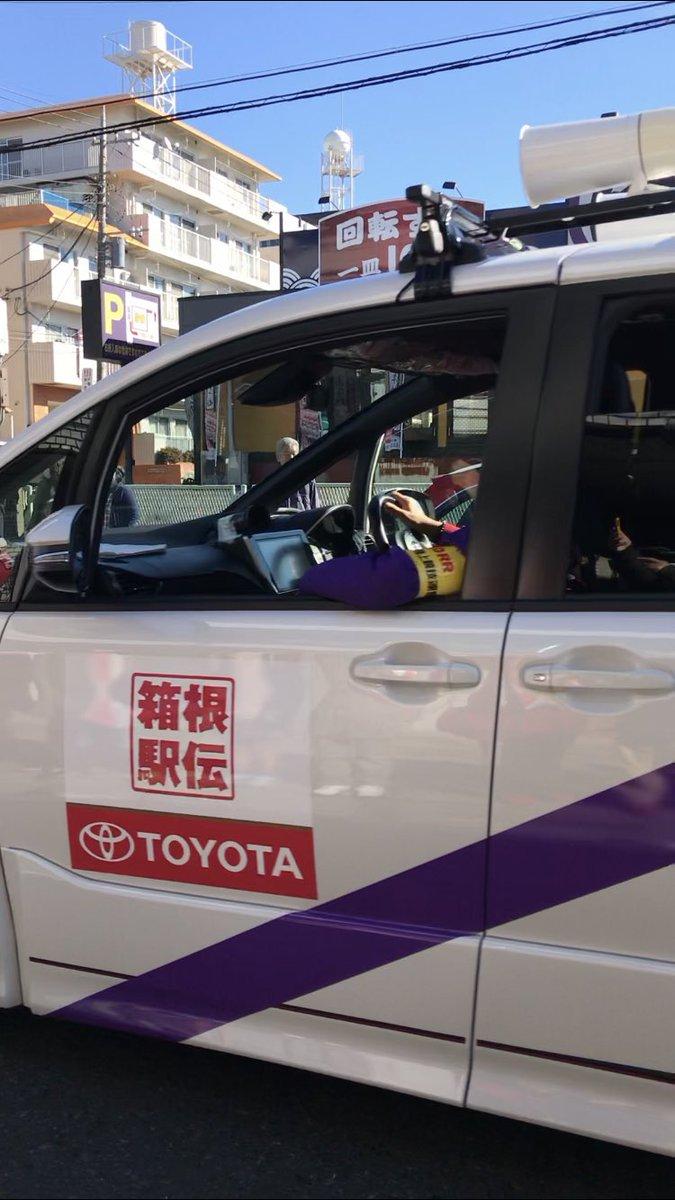 test ツイッターメディア - 今回の箱根のハイライトは、大八木さんがかっこよかった、この一言に尽きます😉 全然想像もしてなかった展開だったので、これが箱根駅伝なんだな、と改めて思いました。 今年は9月の全カレが岐阜だし、11月の全日本も頑張ります🙌🔥 #箱根駅伝 #人間じゃねー https://t.co/5iQA3QWHrf