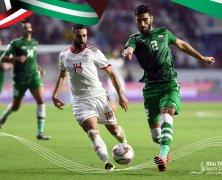 Video: Iran vs Iraq