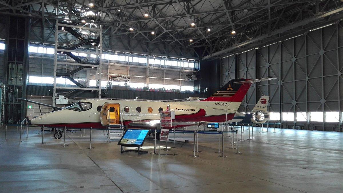 test ツイッターメディア - あいち航空ミュージアムを調査しております……  やっぱり実際に飛んでいた機体はいいですね…… 滲み出てくる説得力が違う…… https://t.co/faBvnLkO9i