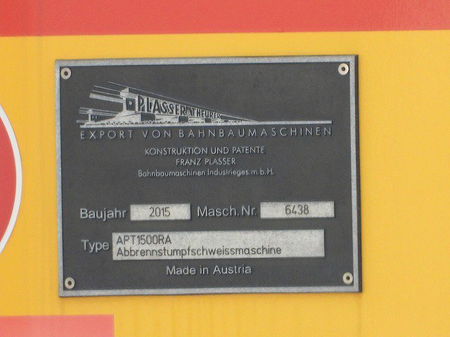 test ツイッターメディア - 昔、竹下駅で撮ったのを上げましたけど… 銘板が遠くても何とかなってしまうこのカメラ、ほんと凄いと思う。 2019.1.5 P&T製FB溶接車(8005) Baujahr 2015 https://t.co/cNMDyA1OXN. 6438 Type APT1500RA Abbrennstumpfschweissmaschine 九鉄工業遠賀川レール技術センター https://t.co/6YibSgti0b