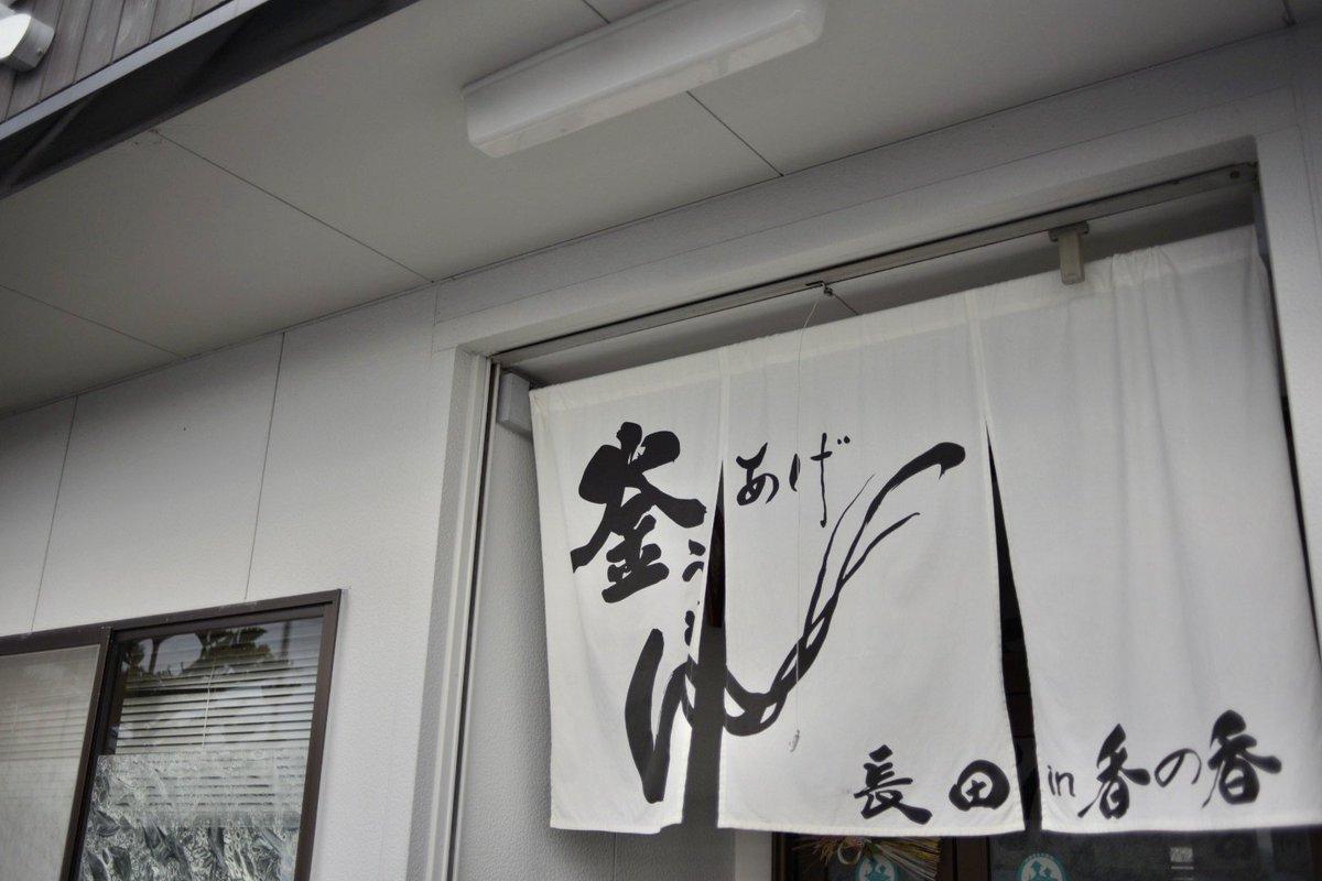 test ツイッターメディア - 香川、来たで!!! https://t.co/nxmGQQ72Wg