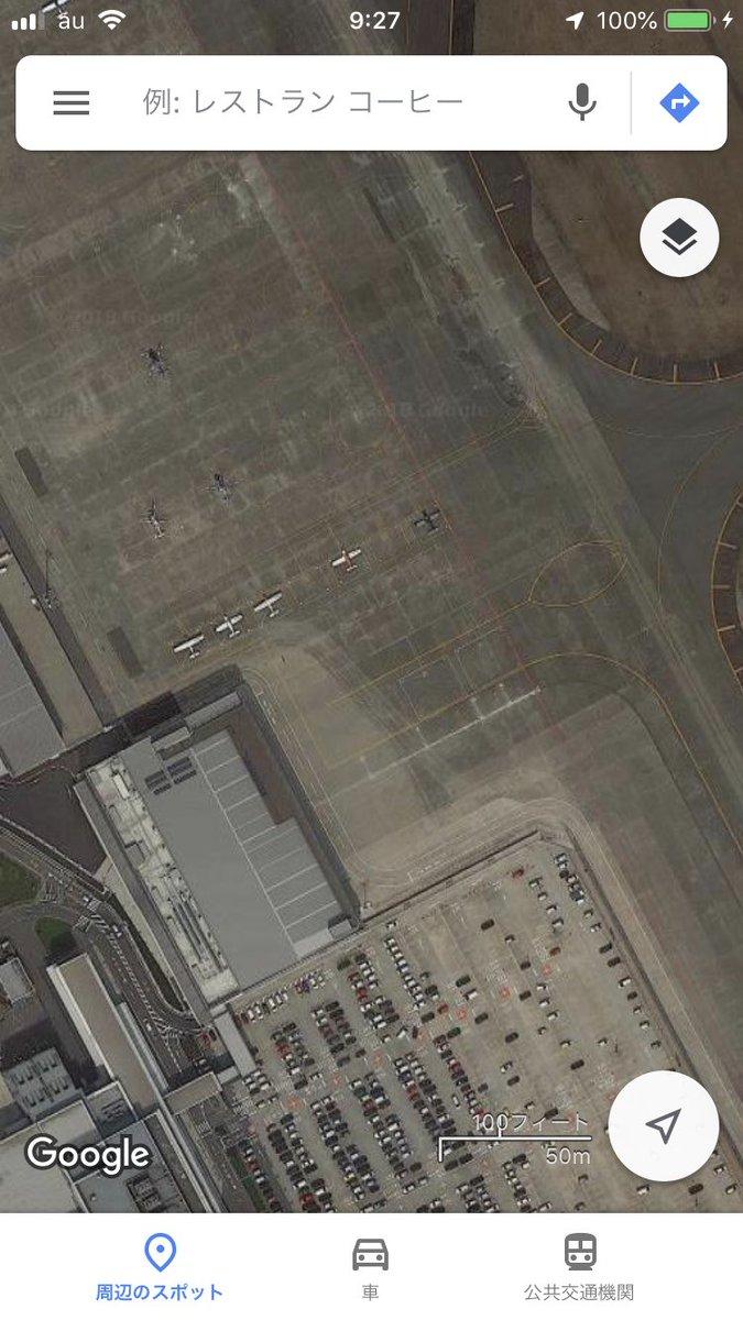 test ツイッターメディア - 現行シグナス、あいち航空ミュージアム前のここ👇だと丸ごと1機展示出来そうだけど… https://t.co/BGSMiNNN2D