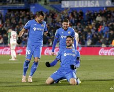 Video: Getafe vs Deportivo Alaves