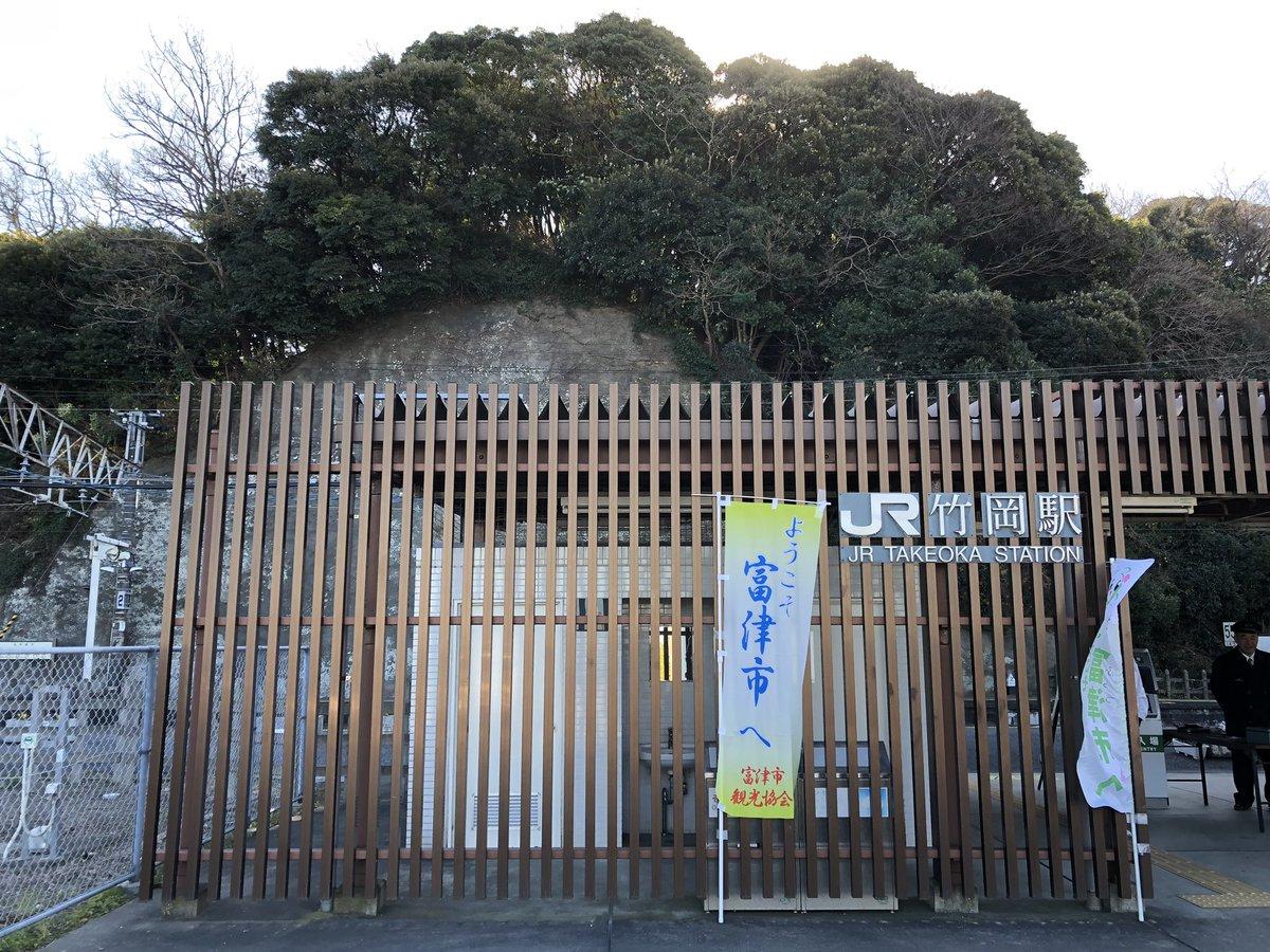 test ツイッターメディア - JR内房線の竹岡駅🚉から、東京湾越えで、2019年1月19日の富士山🗻。だけど、今日の撮影スポットは、ここではないことが、じきにわかることになりました。(^-^) #JR #千葉 #内房線 #竹岡駅 #東京湾 #富士山 #冬 https://t.co/zmUNYXutDN