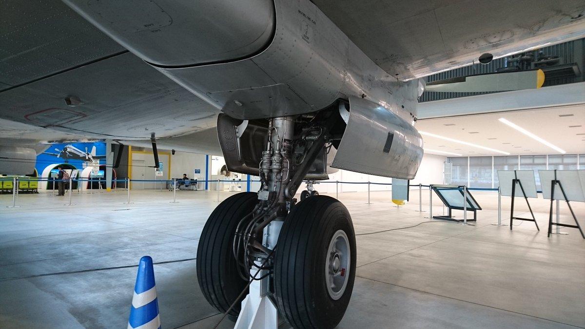 test ツイッターメディア - あいち航空ミュージアムも堪能~。 面白かったー https://t.co/cbyWlUJ7jL