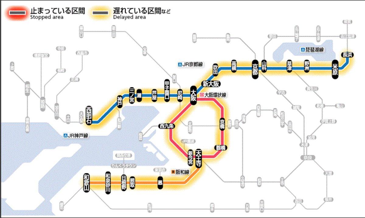 test ツイッターメディア - 【JR京都線】 お客様と接触 列車の遅れ 22時45分更新 JR京都線:桂川駅で列車がお客様と接触したため、琵琶湖線・JR京都線・JR神戸線の列車に遅れや運転取り止めがでています。 このため、振替輸送を実施しています。 https://t.co/WfJSYUa90W https://t.co/gnK2d4pmhe