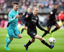 Video: Stuttgart vs Bayer Leverkusen