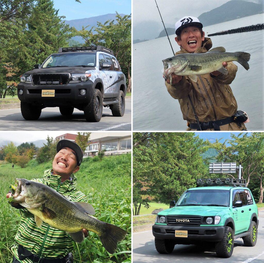 test ツイッターメディア - プロアングラー #橋本卓哉 プロ、#内山幸也 プロのランクル♪どちらのスタイルがお好みですか笑   #ランクル #釣り #バス釣り #バスフィッシング #ジャパンフィッシングショー お二人にはパシフィコ横浜で開催中の #japanfishingshow2019 で会えますよ♡ 是非ランクルの事も聞いてみてくださいネ♪ https://t.co/AP4014T1AY