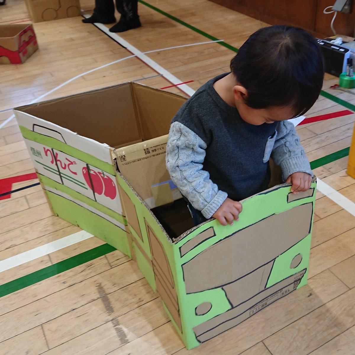 test ツイッターメディア - 児童館で色んな乗り物に乗ってきた!ダンボールの電車、楽しかったみたいだから作ろ。三輪車もちゃんとペダルをこいで進もうとしていたな。成長している! https://t.co/zK7tkslzfK