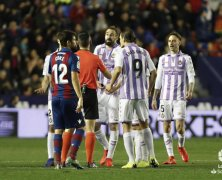 Video: Levante vs Real Valladolid