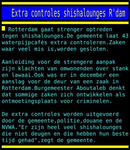 Shishalounges