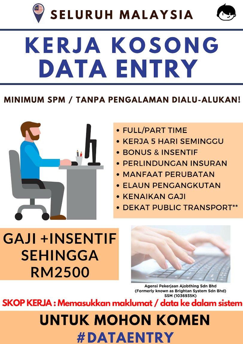 Kerja Part Time Data Entry Di Rumah : kerja, entry, rumah, Kerja, Entry