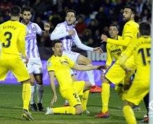 Video: Real Valladolid vs Villarreal