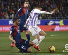 Video: Huesca vs Real Valladolid