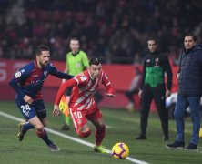 Video: Girona vs Huesca
