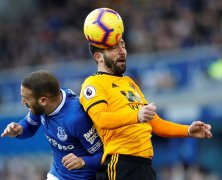 Video: Everton vs Wolverhampton Wanderers