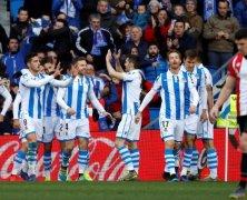 Video: Real Sociedad vs Athletic Bilbao