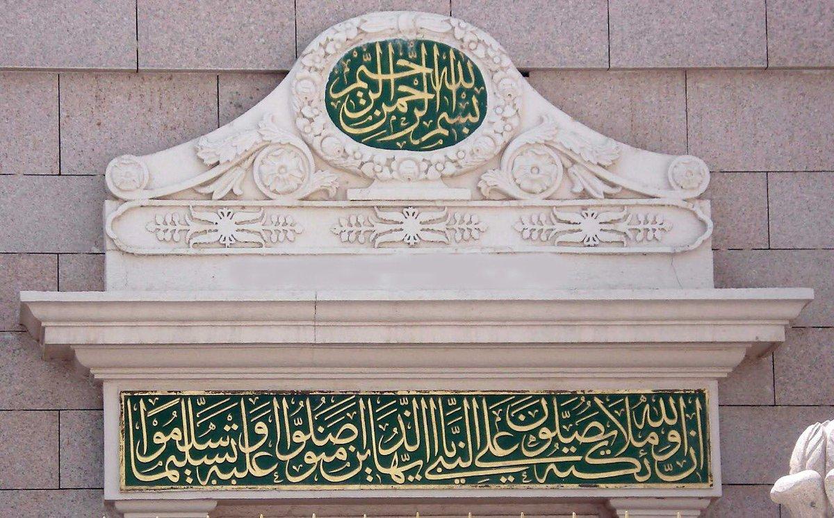 فن الخط العربي Abdulazizdomlo Twitter