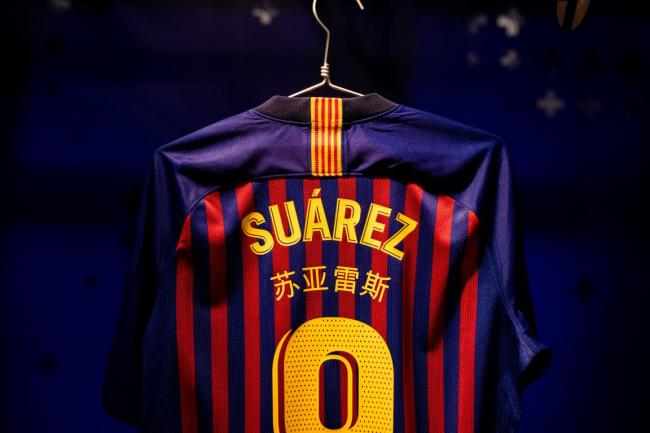 Camiseta FC Barcelona China