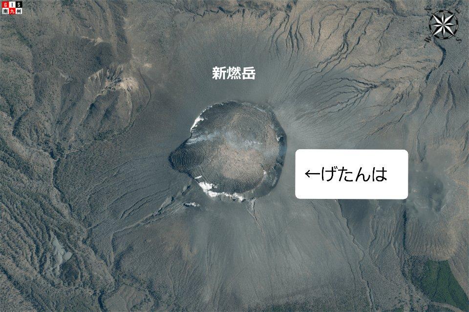 test ツイッターメディア - @tigers_1964 @chibikoumama @LdVF9GRAe0gHjZZ 新燃岳の器に、げたんはの溶岩はどうでしょう! https://t.co/x0MGxPq4Sb