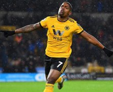 Video: Bristol City vs Wolverhampton Wanderers