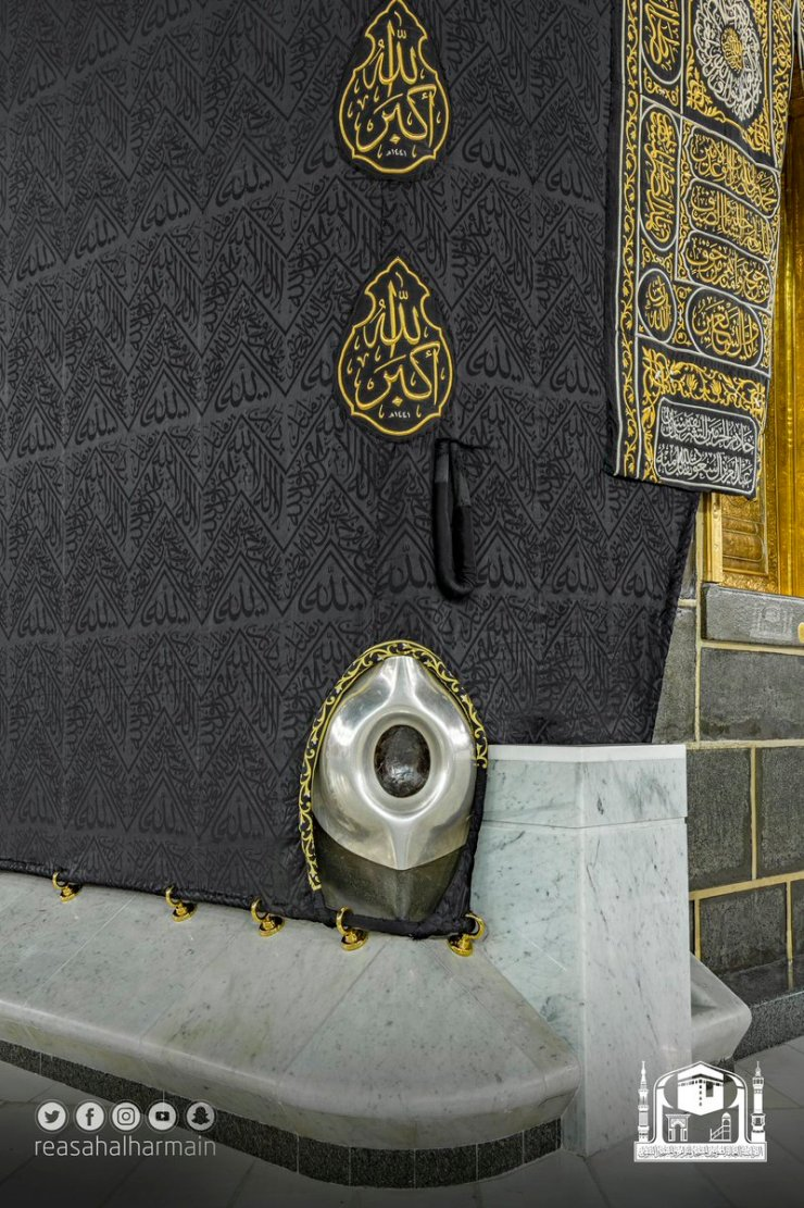 Hajr-e-Aswad The sacred black stone is situated in the eastern corner of the Ka'aba from the outside | PHOTO: SAUDI INFORMATION MINISTRY
