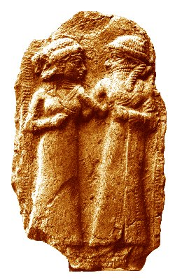 Two intertwined figures in Sumerian relief.