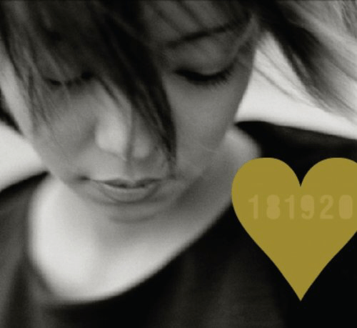 test ツイッターメディア - #nowplaying You're my sunshine - 安室奈美恵 - 181920 https://t.co/snywrJFoQf