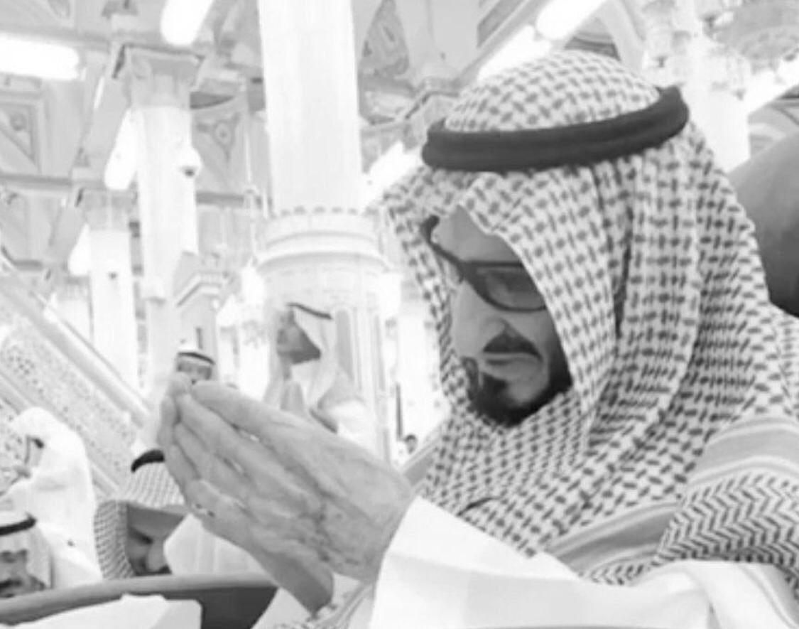 سعد آل سعودs Tweet وفاهالاميربندربنعبدالعزيز اللهم