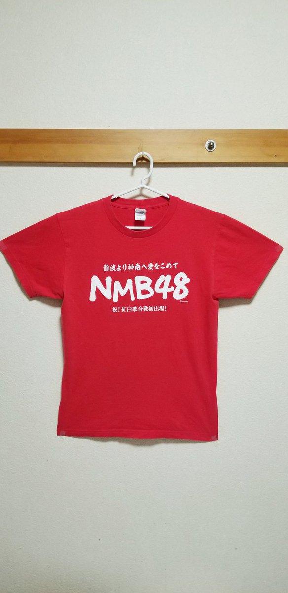 test ツイッターメディア - #Tシャツで難波愛  もう来週、9月4日には東京のライブ🎵渋谷と言えばココ😚紅白また出場はして欲しいけど、年末のCDTVはだいたい出てるらそっちの方が楽しみかな😅この年はカモネギックスでした🎵  #紅白歌合戦初出場 #難波より神南へ愛を込めて #NHKホール #待ち合わせやで https://t.co/knXZZXVv0W