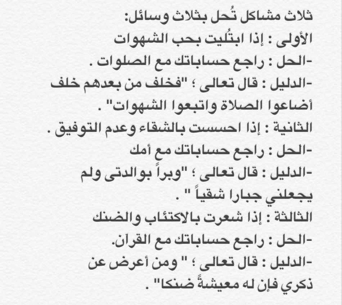 حمود العديم أبوملوح On Twitter
