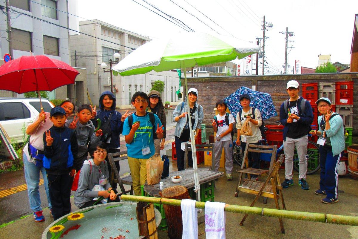 test ツイッターメディア - 今年も福島のチビッ子さん達が地元大町の「山の子村保養キャンプ」に来てくれています。 今日は商店街歩き、お昼を食べた後当店にも遊びに来てくれました。 毎年恒例の「土肥農園・どすいか」でお迎えし、笑顔いっぱいの元気な姿に嬉しい気持ちです。 大町が第二の故郷になったら嬉しいな~~~! https://t.co/4VFTzzihHT