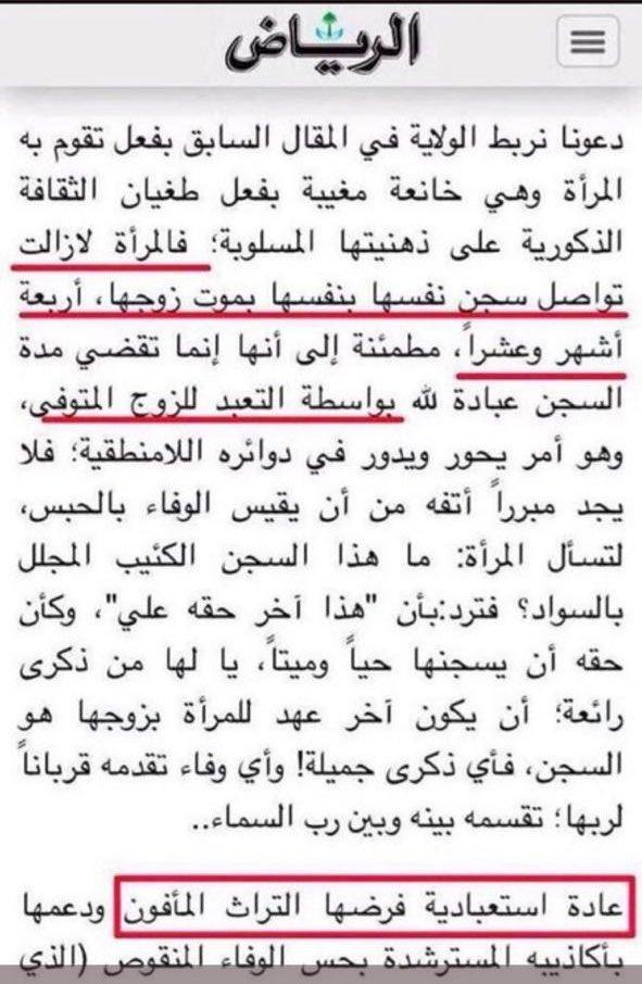 سعد العدواني On Twitter أنا لا أصدق أن ينشر هذا المقال في