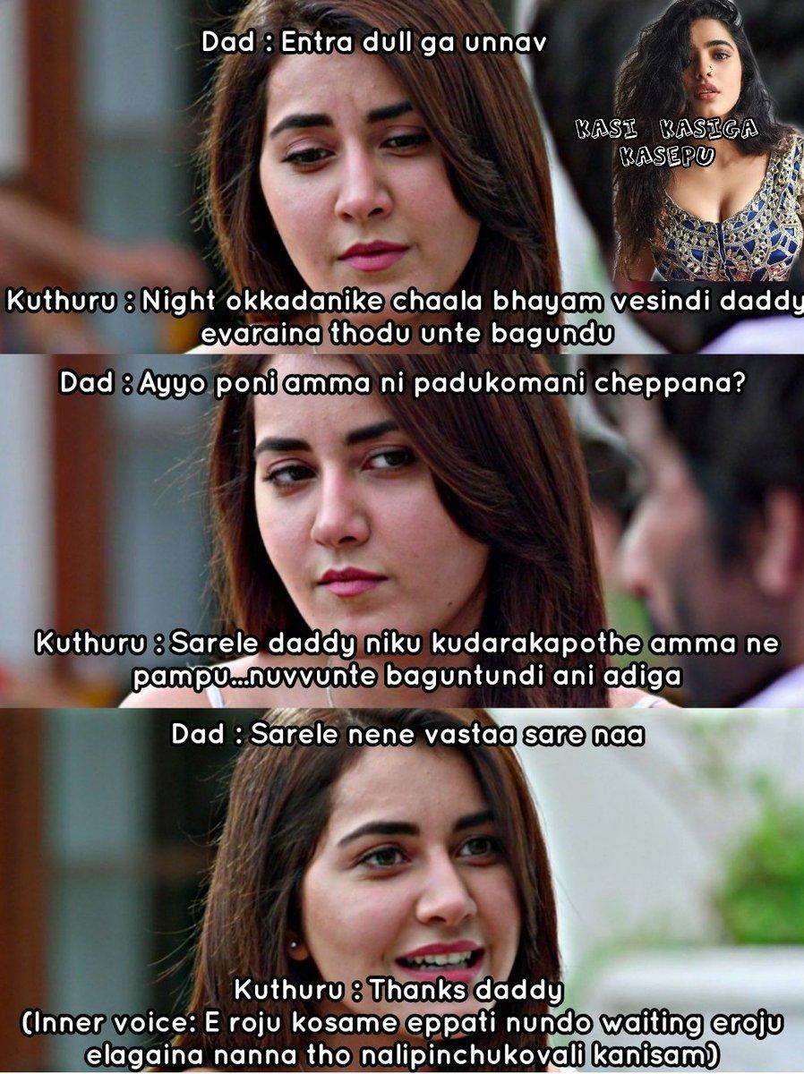 Telugu Hot Memes Kasikasigakasep Twitter