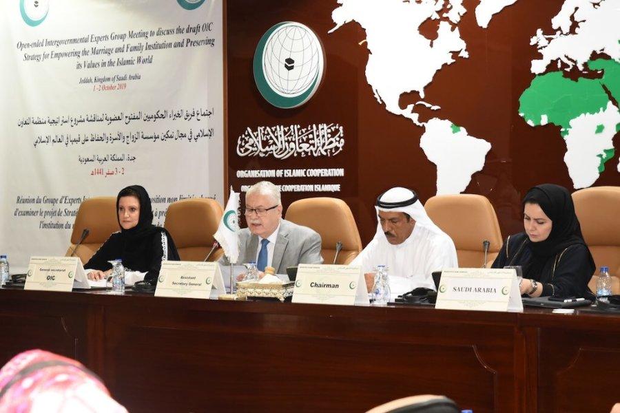 منظمة التعاون الإسلامي At Oicarabic Twitter