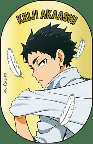 season 4 new anime merch for bokuto