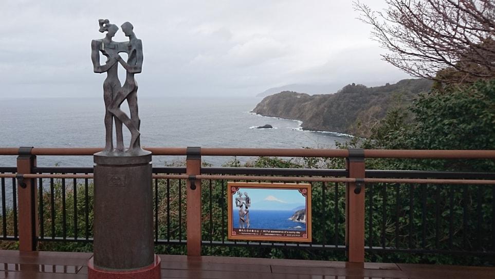test ツイッターメディア - 静岡県の恋人の聖地「恋人岬」 恋人の聖地の1つ「恋人岬」は、駿河湾を一望できる展望地で、伊豆の恋愛パワースポットとして、恋人達や観光客で賑わう場所である。天気の良い日には富士山も見える。  詳細記事≫https://t.co/V9xCXcizM3  #車泊旅行記 #車中泊 #旅行 #観光 #静岡旅行 #恋人の聖地 https://t.co/r75PUkHiWI