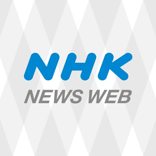 test ツイッターメディア - 児童16人「触られた」と回答 50代男性教師を調査へ 兵庫 姫路 https://t.co/sCeZPXQcT1 #japan #nhk #相互フォロー https://t.co/e8TBWiGuSH