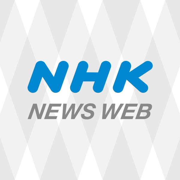 test ツイッターメディア - 日銀総裁「企業の生産活動に弱い動き 変調ないか慎重に点検」 https://t.co/3QtagCoF2z #japan #nhk #相互フォロー https://t.co/iUVpNz7MwV