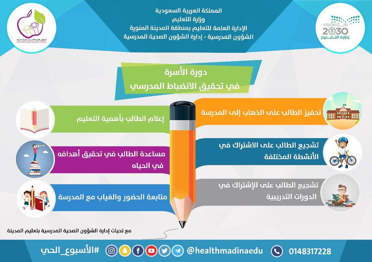 عبارات عن التحصيل الدراسي