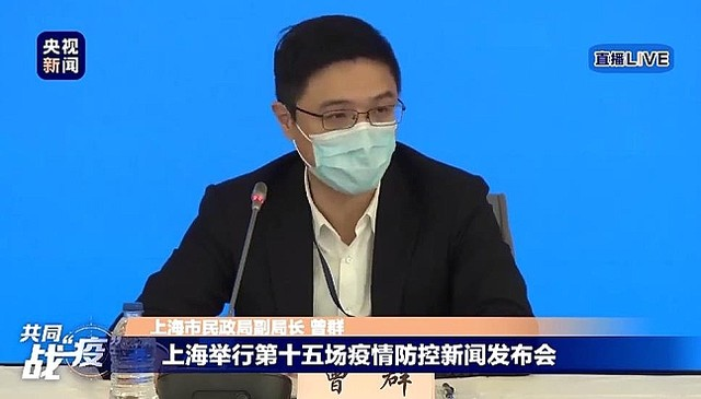 test ツイッターメディア - 新型肺炎はエアロゾル形態でも感染 中国メディアで報道 #ldnews https://t.co/JJvyz3MGzs https://t.co/oVwdHRxCUS