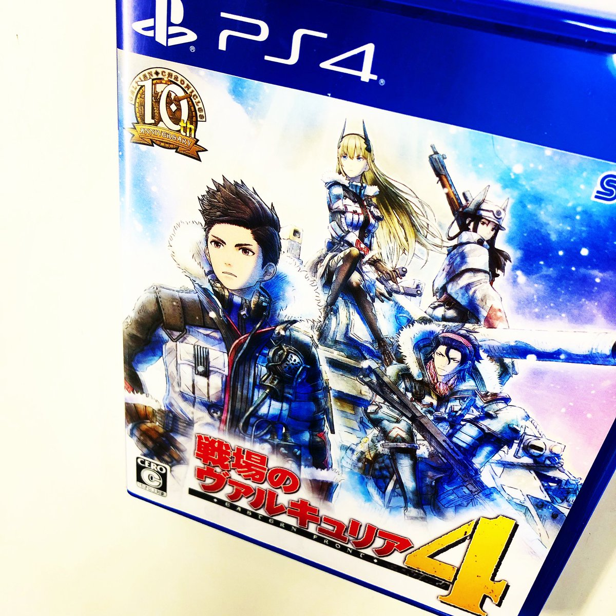 test ツイッターメディア - 入荷案内です。 PS4ソフトです。  「戦場のヴァルキュリア4」が 入りました。  PS4のコーナーにあります。  #テレビゲーム #videogame #nintendo #任天堂 #ソニー #Sony #SEGA #セガ #Sapporo #札幌 #Hokkaido #北海道 #漫画林 #mangarin #PS4 #戦場のヴァルキュリア #戦場のヴァルキュリア4 https://t.co/J8jLe1ejmL