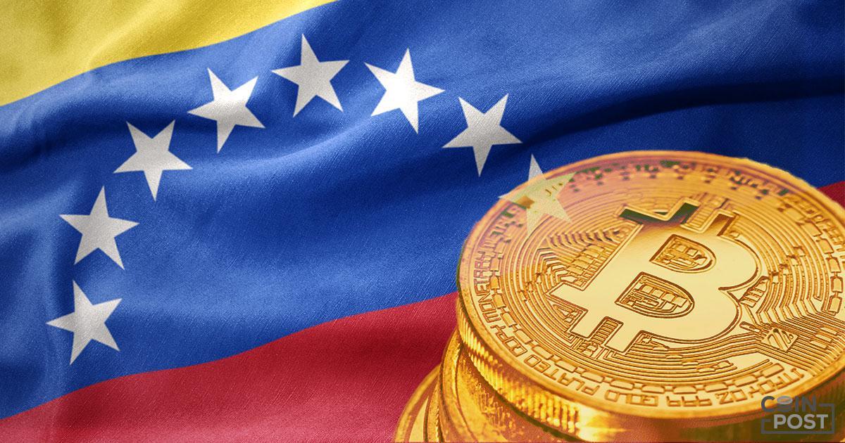 test ツイッターメディア - ビットコイン需要高のベネズエラに対応 バイナンスP2P取引 https://t.co/OaSIQBqyLs https://t.co/jRqjglsYbR