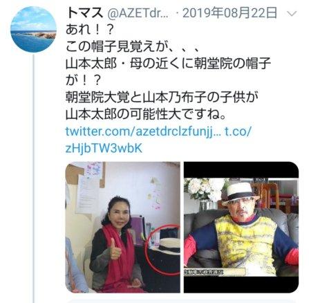 "holy على تويتر: ""メロリンQ=山本太郎=大本教=Q 約30年前の山本太郎 ..."