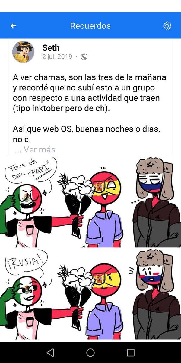 Memes De La Rana Rene Imagenes Chistosas