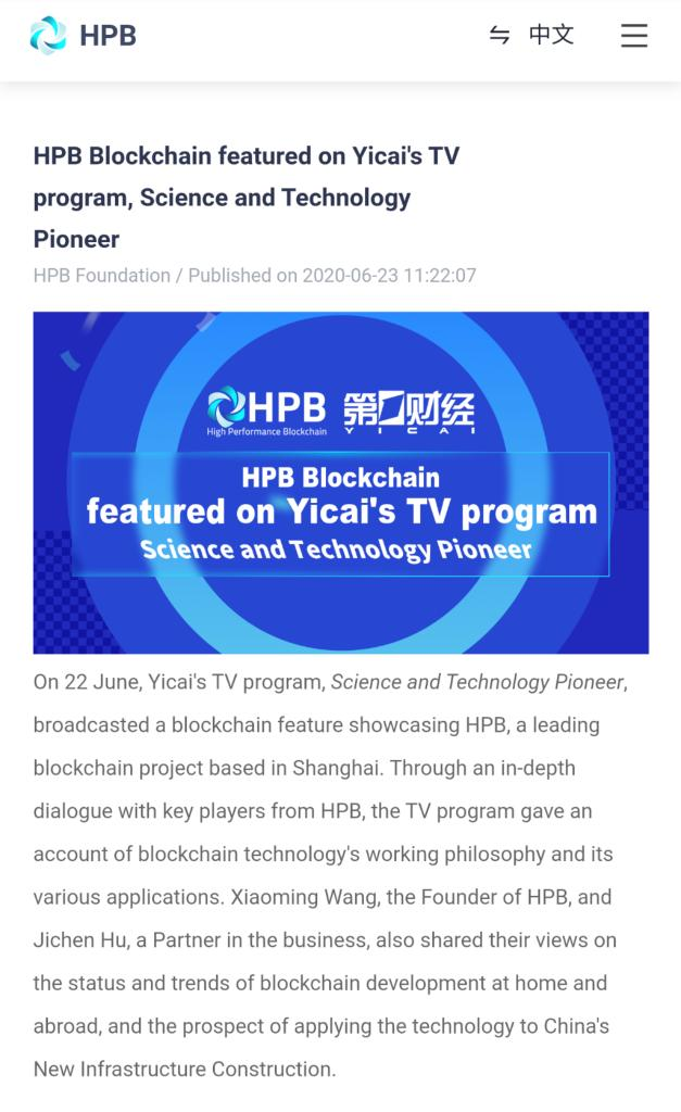 @itsmebutterz @mistermoonbro $HPB was literally just on Chinese TV (covered by m... 2